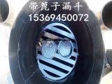 带篦子漏斗 02S403-98 铸铁地漏 吸水喇叭口及支架