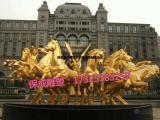 铸铜马阿波罗太阳神战车动物马大型广场铜雕雕塑工艺品