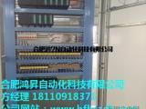 ABB变频器plc控制系统施耐德防爆控制柜鸿昇