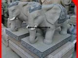 石雕大象批发 石头大象门口摆件 风水动物青石大象