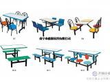 玻璃钢四人位餐桌椅生产厂家