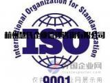 iso9001体系认证培训