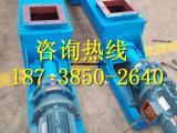LS100LS160不锈钢螺旋绞龙管式螺旋输送机螺旋给料机