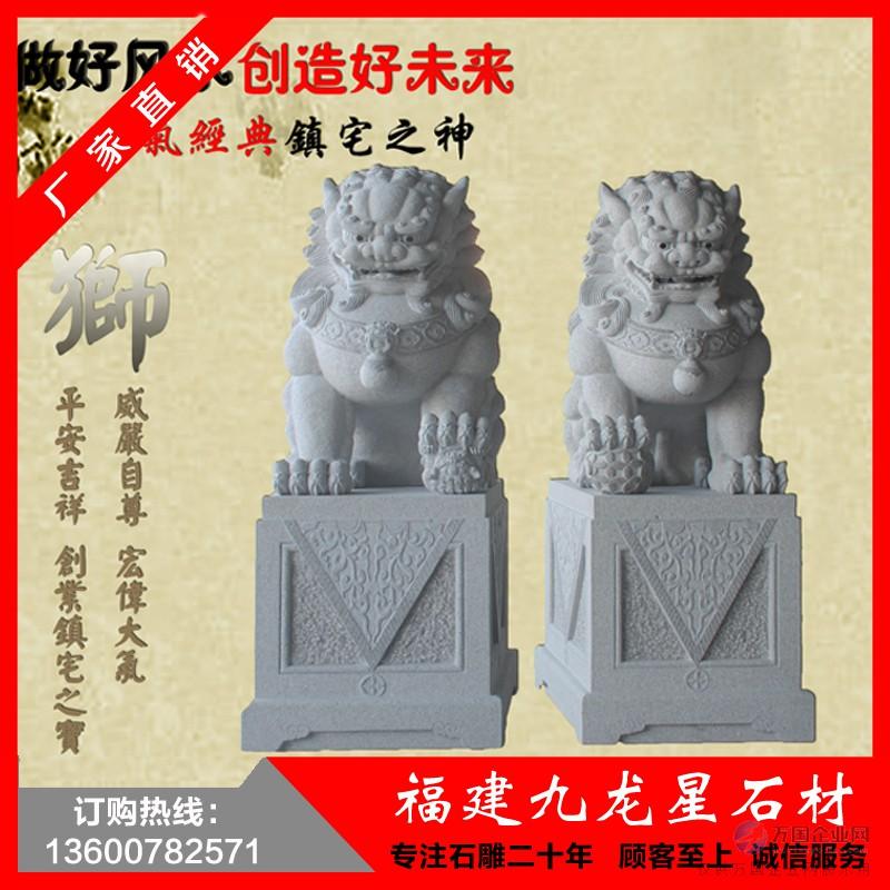 石狮子01