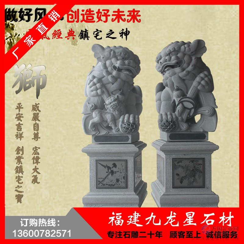 石狮子03