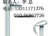 韩国原装进口 人体成分分析仪X-SCAN PLUSⅡ