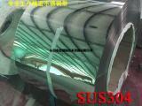 sus301超平涡卷发条不锈钢片交期稳定