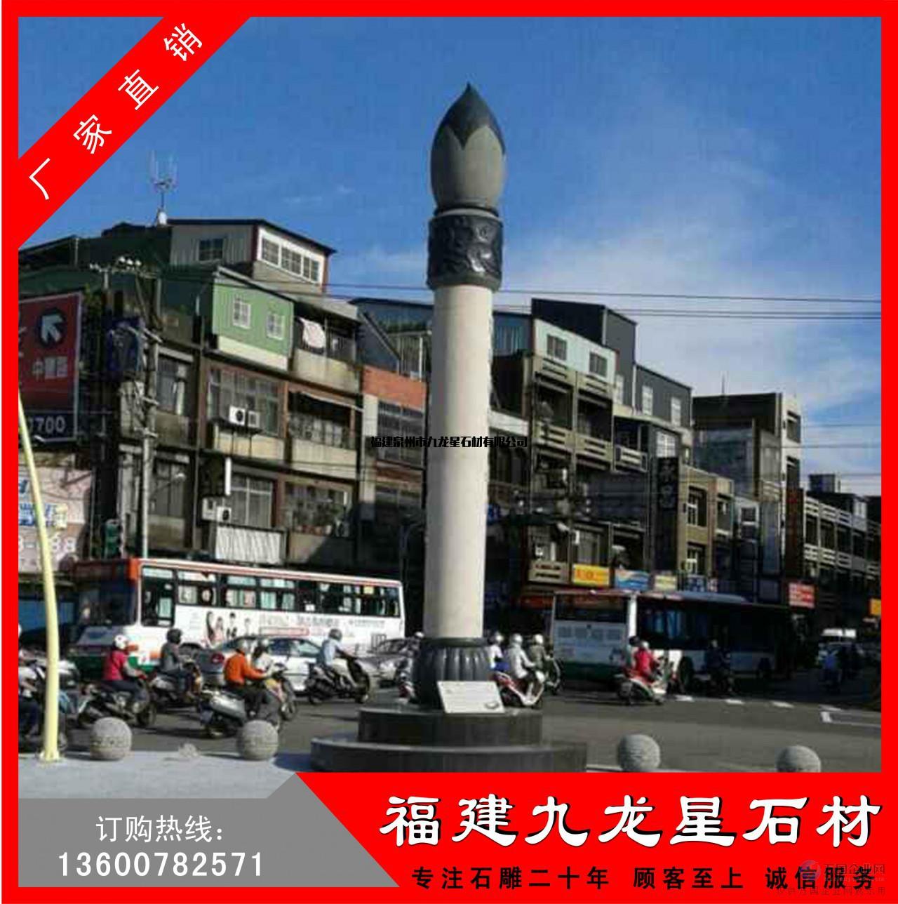 6米石雕毛笔雕刻 毛笔石雕城市雕塑案例 石雕砚台
