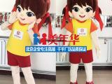 企业定制华夏保险吉祥物小华卡通人偶动漫演出舞台道具玩偶服装