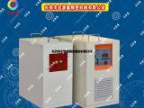 强力中频淬火透热设备购买 25KW淬火透热设备型号多样