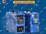 15KW高频抽油杆淬火设备订购 宏源鑫抽油杆淬火设备环保