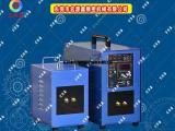 15KW高频感应淬火设备 宏源鑫高频感应淬火设备寿命长