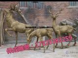 铜雕招财鹿母子鹿麋鹿路路生财广场大型铸铜摆件动物摆件