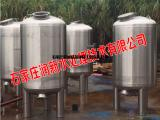 多介质过滤器 机械过滤器 石英砂过滤器 活性炭除铁锰过滤器