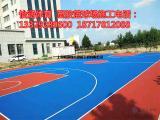 篮球场塑胶地坪施工厂家