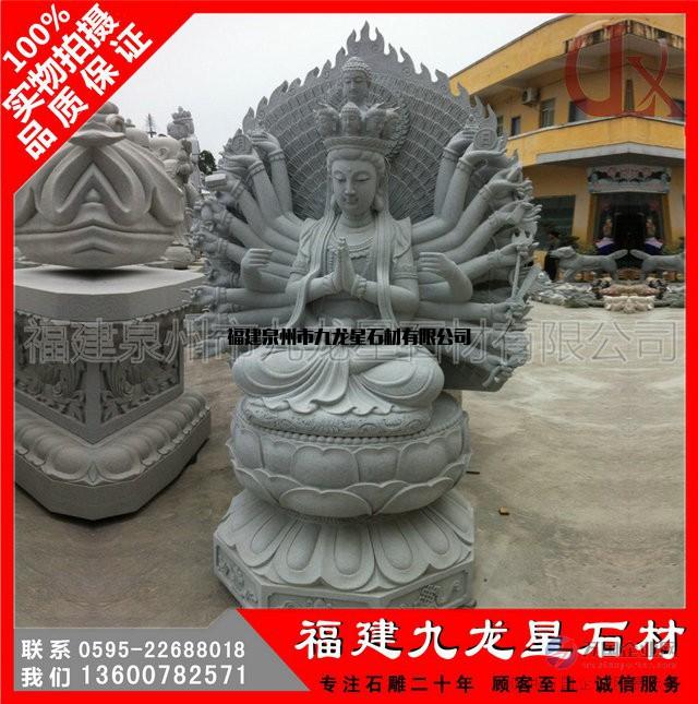 优质石材观音佛像厂家 石雕千手观音雕塑 汉白玉三面观音站像