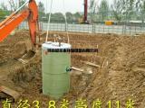 绿色智能型一体化预制排水泵站