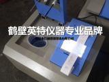 建材制品燃烧热值化验仪器 测试建筑材料燃烧值的设备