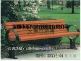 【品牌振兴环保塑树木椅】畅销围树休闲椅价格(采购)