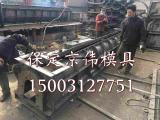 农田水渠U型槽模具黄河水利专用U型槽钢模具推荐品牌京伟