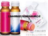30ml双蛋白饮品委托贴牌加工生产灌装厂家-上海中邦
