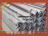 30*3角钢Q235B材质125*14低合金角钢160*16