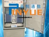 三网合一共建共享光交箱生产厂家