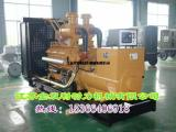 700KW济柴柴油发电机组厂家直销