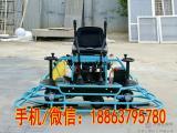 【德海新款】座驾式抹光机JM189汽油混凝土座驾抹光机