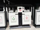 青蓝QL6201分类垃圾桶 镀锌喷塑果皮箱 室外街道环保箱