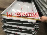 珠海铝镁锰板厂家 绝对不是所有铝板都叫铝镁锰