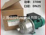 不锈钢清水泵MHI202单相家用循环泵WILO卧式370W