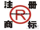 邳州商标代理,邳州商标注册,申请注册商标