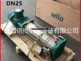 德国威乐水泵MVI214高扬程增压泵WILO冷却水补水泵