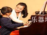 江夏钢琴培训机构 江夏银河之星艺术学校一对一钢琴培训