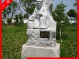 石头二十四孝雕刻 古代石雕人物像24孝校园主题雕塑