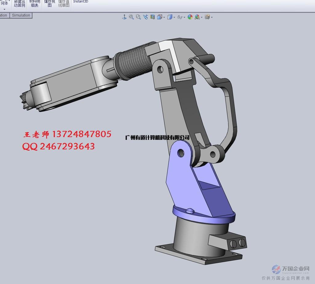 非标自动化设计培训 有限元分析项目技术服务