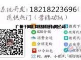 尚妍美代理商管理系统软件