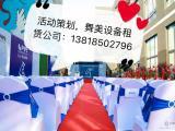 上海开业舞台搭建价格