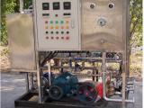 30吨/天 货轮用海水淡化装置 海水淡化设备 优质造水机