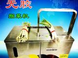 蔬菜捆扎带无胶opp束带热熔带小型捆扎机专用打捆带膜带