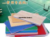 广西PVC地板材料厂家 室内外球场包工包料 康奇体育