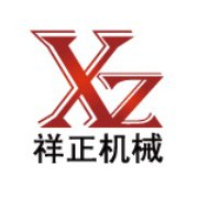 上海祥正机械有限公司的形象照片