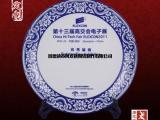 订做陶瓷纪念盘厂家 陶瓷赏盘挂盘定制