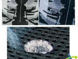 飞织鞋材三防剂LT-E92防水防油剂
