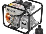 4寸移动式电启动柴油机水泵-YT40DPE-2