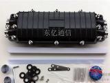 架空式光缆接头盒