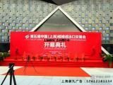 上海企业年会策划 上海发布会媒体邀约 上海活动新闻稿发布