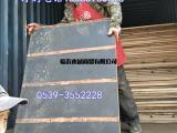 水泥砖托板 空心砖船板