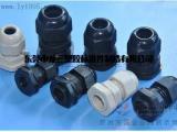 龙三塑胶配件厂生产尼龙电缆防水接头PG9 优质固定接头